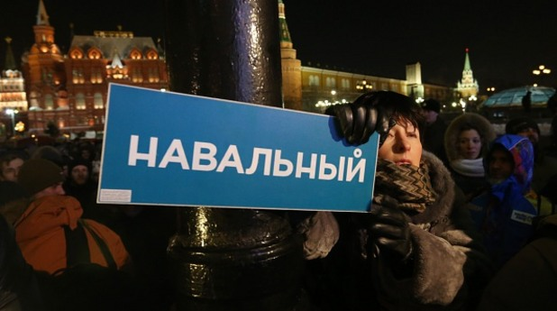 протест в подкрепа на опозиционера алексей навални