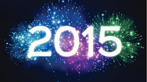 честита 2015 година!