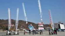 Балони в северна корея