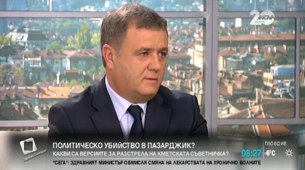 димитър димитров, депутат от бсп от пазарджик