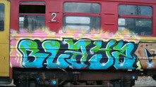 влак 21