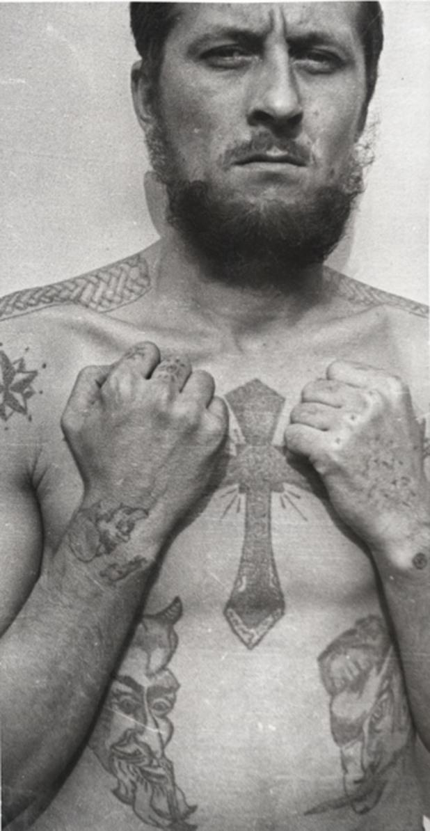руски криминални татуси
