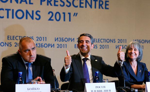 бойко борисов и росен плевнелиев след президентските избори през 2011 г.