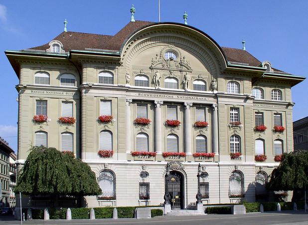 Швейцарска национална банка