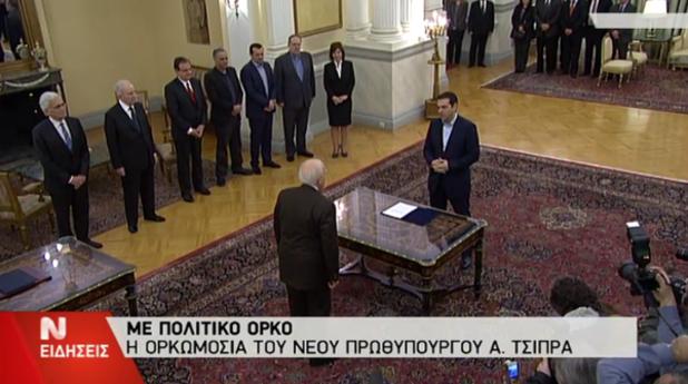клетвата на новия премиер на гърция алексис ципрас