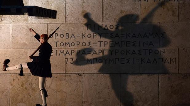 Гвардеец пред президентството в Атина