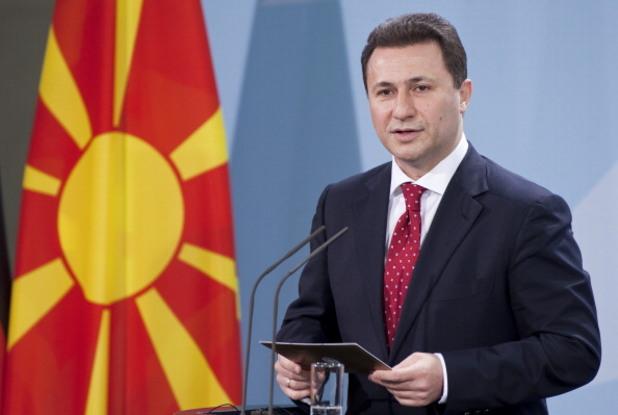 македонският премиер никола груевски