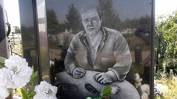 Мафиотски надгробни плочи в Русия