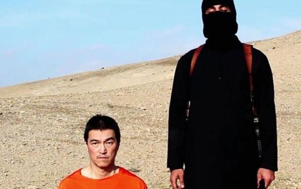 ИДИЛ екзекутира и втория японски пленник - Кенджи гото