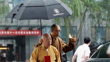 Будист в Китай