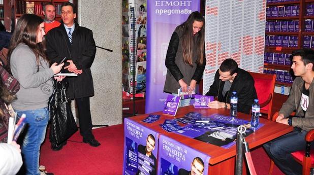 Емил Конрад представя книгата си