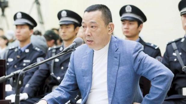 Китай екзекутира милиардера Лю Хан