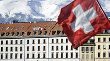 Швейцарският клон на HSBC в Женева