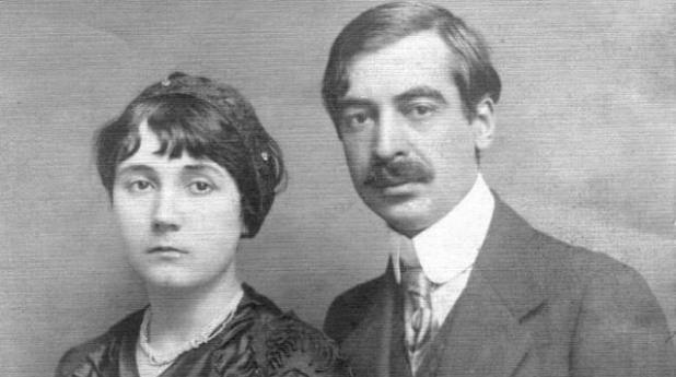 Яворов и Лора