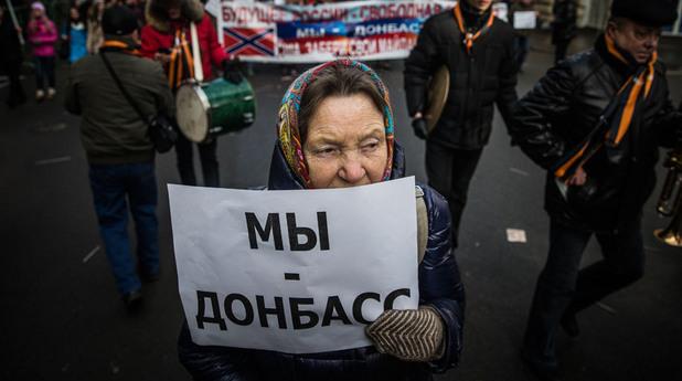 """Над 20 000 души са се събрали в центъра на руската столица по повод първата годишнина от свалянето на украинския президент Виктор Янукович на шествие наречено """"Антиймайдан"""""""