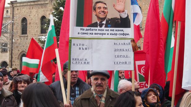 Протест на БСП в защита на Русия