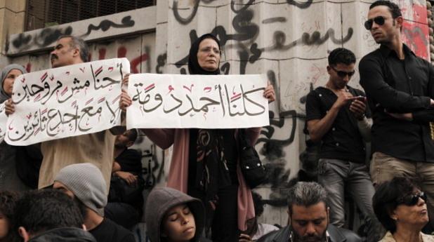 Протест в подкрепа на Аля Абдел Фатах, активист за демокрация в Египет