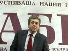 abvparvanov11
