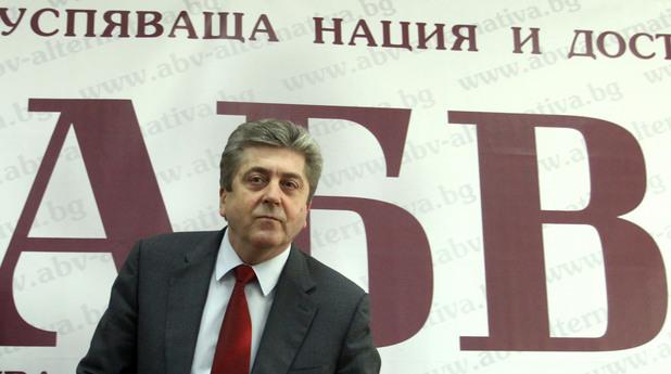 Георги Първанов, АБВ