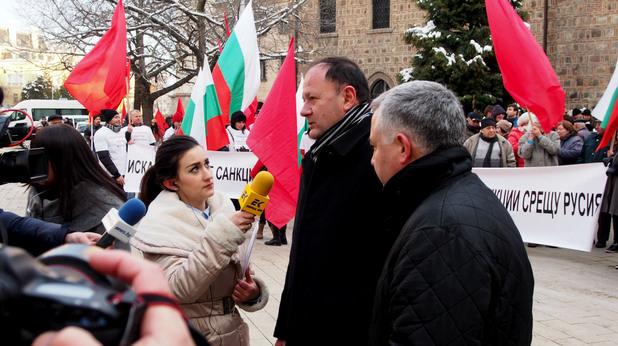 Михаил Миков на протест в подкрепа на Русия