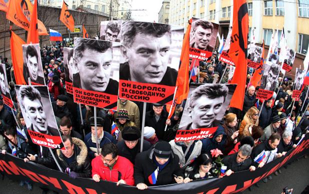 руска опозиция