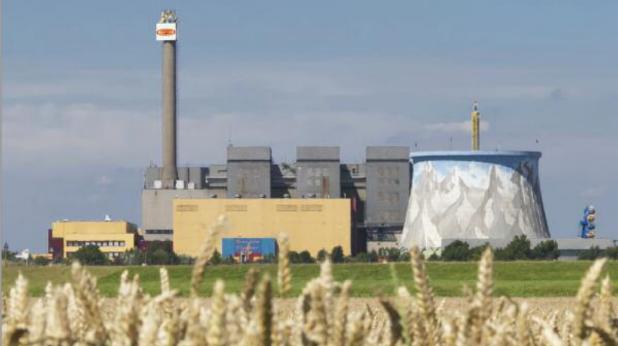 Wunderland парк в ядрен реактор в Дюселдорф
