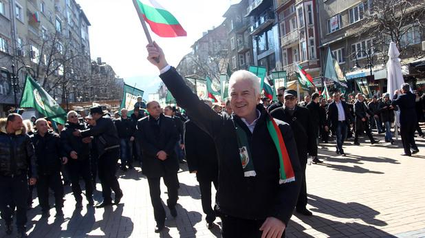 Шествие на Атака по повод Трети март