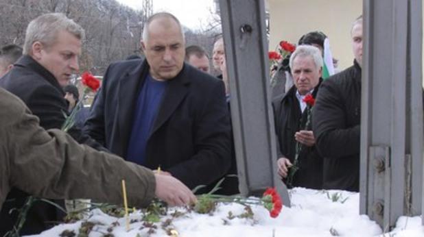 Министър-председателят Бойко Борисов на честванията на атентатите на гара Буново