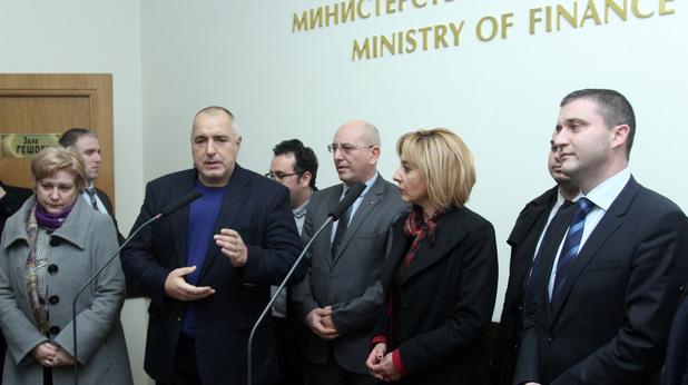 Брифинг в Министерство на финансите