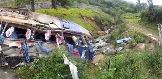 бразилия, катастрофа
