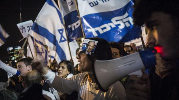 Митинг в подкрепа на Бенямин Нетаняху