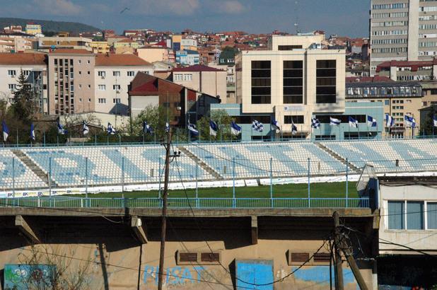 Стадион в Прищина