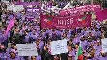 Протест на КНСБ срещу пенсионните промени