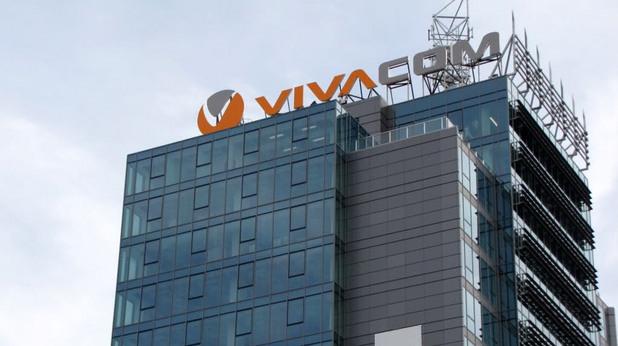 Централата на Виваком в сградата на Хермес Парк на Цариградско шосе в София