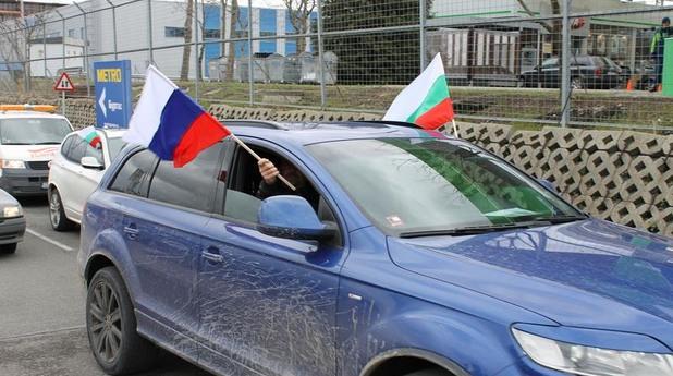 Автомобилно шествие в Бургас в подкрепа на руските туристи