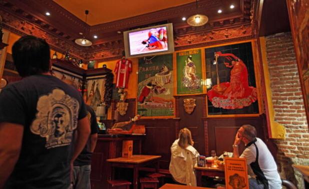 Испански бар