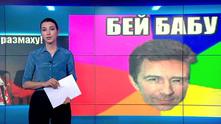Меме, Валерий Сюткин