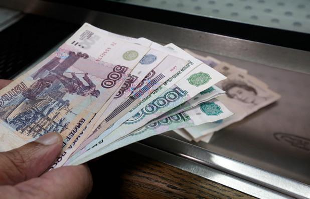 валута, банкноти, руски рубли