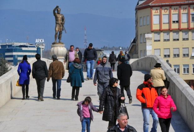 център на скопие, македония