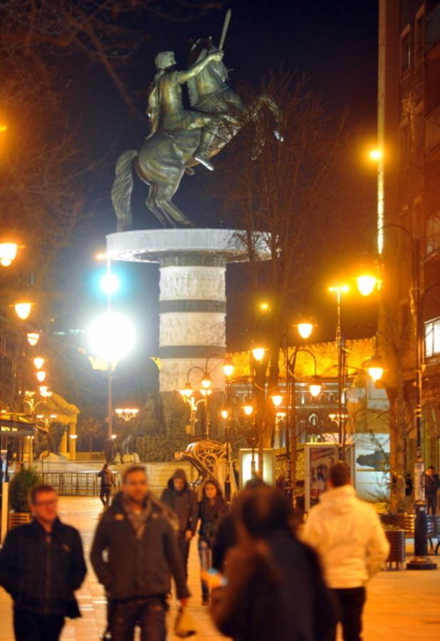 скопие, македония