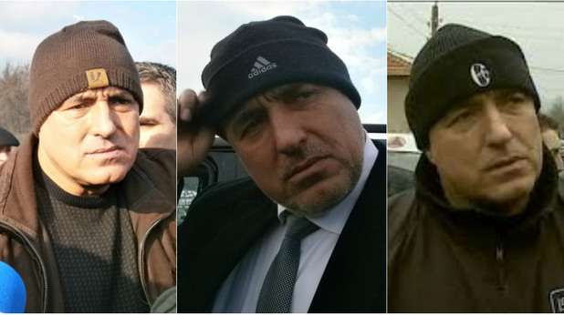 шапките на бойко борисов