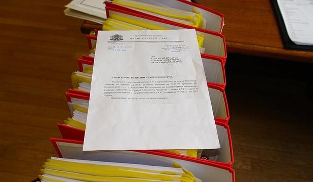 Румяна Ченалова, папки в прокуратурата