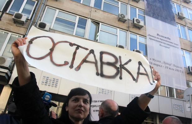 Протест с искане за оставката на Вежди Рашидов