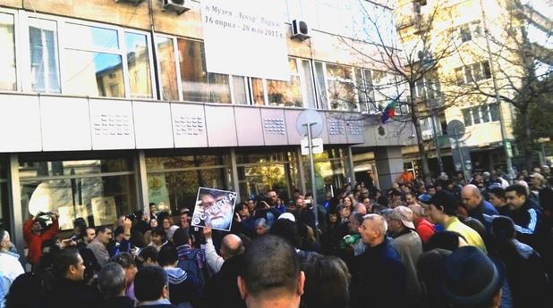 Протест срещу Вежди Рашидов - 23 април 2015