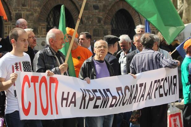 Привърженици на Реформаторския блок и БЗНС се събраха пред президентството, за да изразят подкрепа за евроатлантическата ориентация на България.