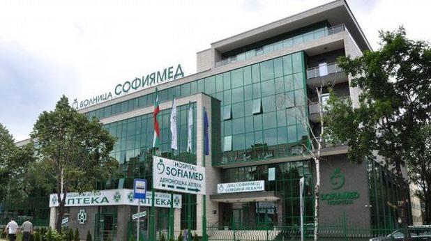 Болница Софиямед