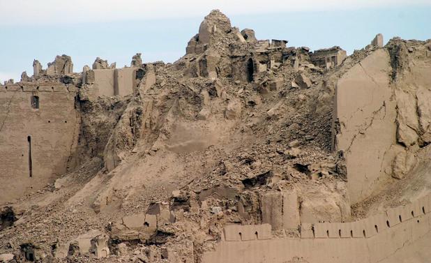 Земетресение в Иран 2003