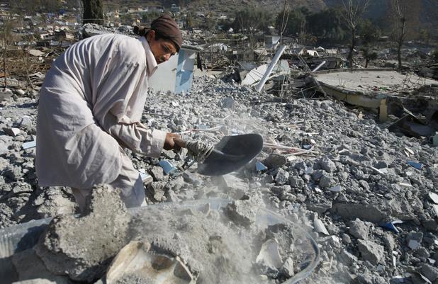 Кашмирско земетресение