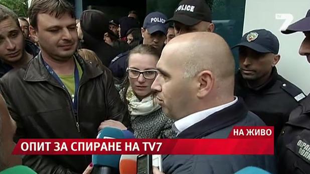 Зам.-директорът на СДВР старши комисар Радослав Сотиров си подаде оставката след случая с ТВ7