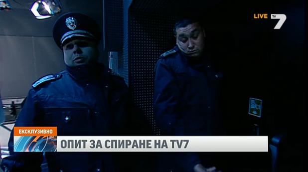 полиция в студиото на новините на тв7